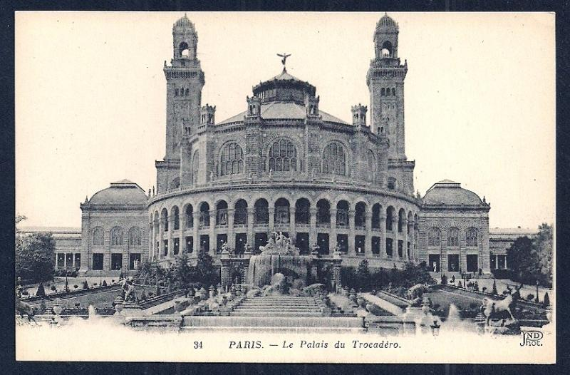 Trocadero Palace Paris France unused c1920's