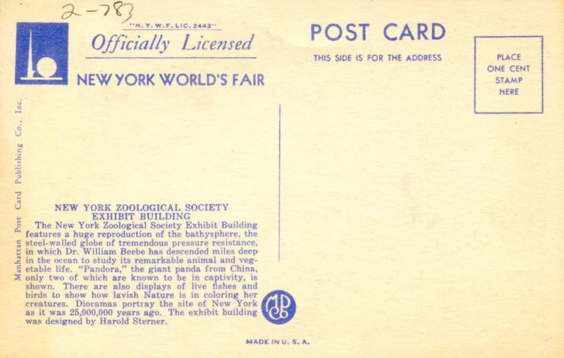 NY - New York World's Fair, 1939. New York Zoological Society Building