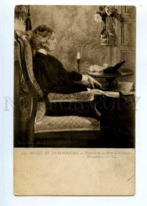 245835 Portrait of Mother by DESVALLIERES Vintage Postcard
