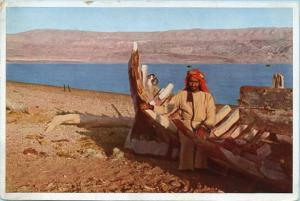 Palestine - Dead Sea, North End & Mountains of Moab