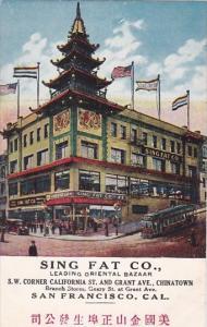 Trolley At Sing Fat Oriental Bazaar San Francisco California