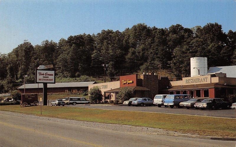 Rio Grande Ohio~Bob Evans Farm~Sausage Shop~General Store~1984 Postcard