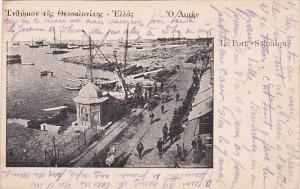 Greece Salonica Le Port Harbor Scene