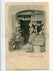 270352 GEORGIA TIFLIS fruit seller Vintage Granberg postcard
