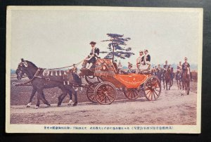 Mint Color Picture Postcard PPC Visit Of The Emperor Of Manchuokuo To Japan