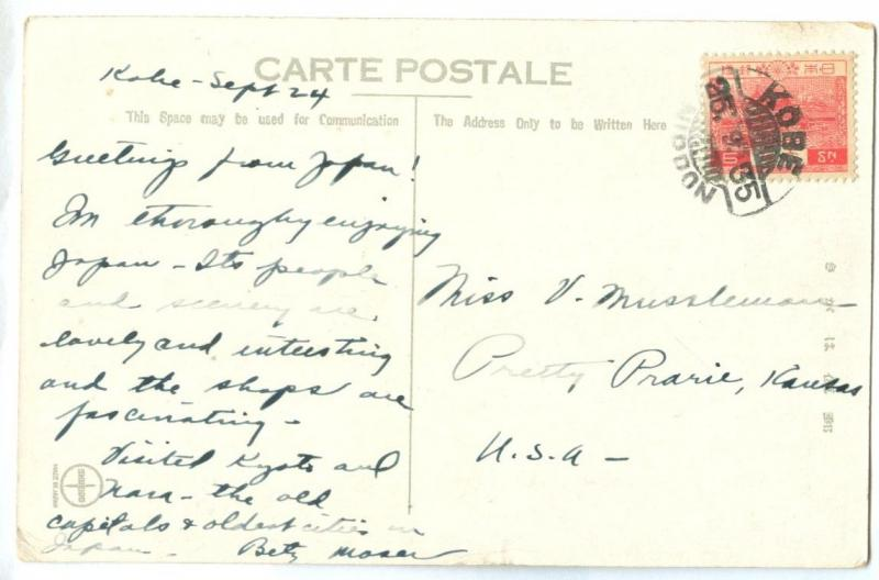 Japan, Torii Big Gate, 1935 used Postcard