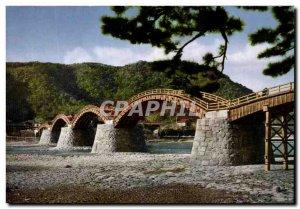 Postcard Modern China Kintai Bridge