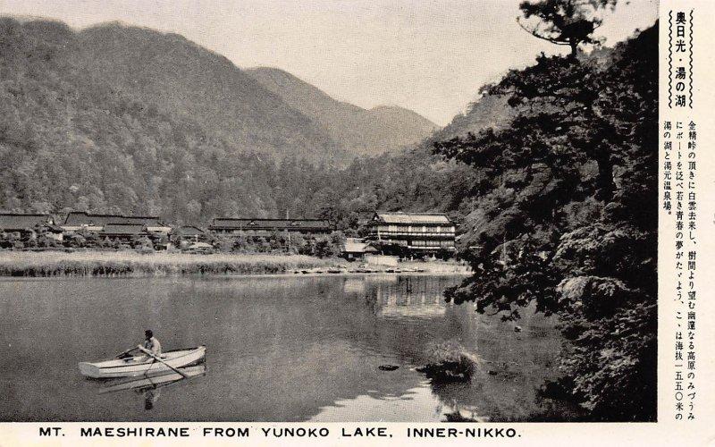 Mt. Maeshirane from Yunoko Lake, Inner Nikko, Japan, Early Postcard, Unused