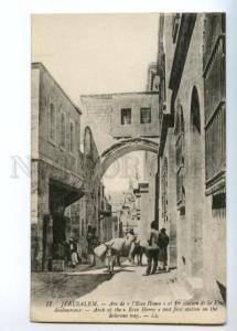 173157 JERUSALEM Arch of Ecce Homo Vintage postcard