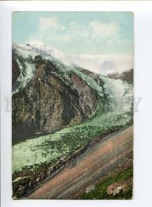 270435 CAUCASUS Georgian Military Road glacier mount Kazbek PC