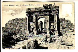 L'Arc de Troimphe Antonin, Sbeitla, Tunisia,