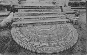 Ceylon Anuradhapura Moon Stone and Steps