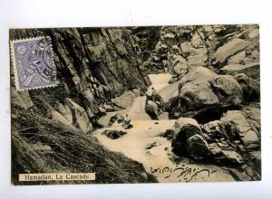 193242 IRAN Persia Hamadan cascade Vintage RPPC