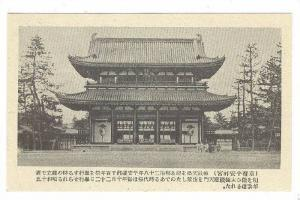 Japanese People Outside A Shrine, Japan, 1900-1910s