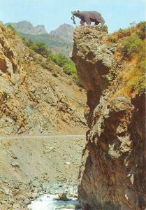 B83936  kafan  armenia