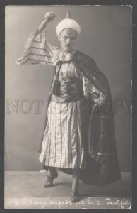 105739 VLADIMIROV Russian BALLET Dancer Role PHOTO RARE old
