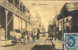 Suez Eqypt Rue Colmar  Rue Colmar