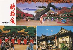 Japan Tokyo Kabuki Plays At The Kabuki Theatre