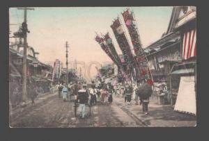 086994 JAPAN Theatre Street Yokohama Vintage tinted PC
