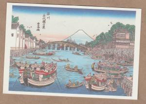 Eitaibashi Bridge Fukagawa JAPAN Postcard Art Sumida River Tokyo