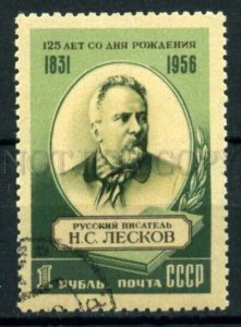504494 USSR 1956 year Birthday writer Leskov stamp
