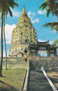 Malaysia Penang Ayer Itam Pagoda