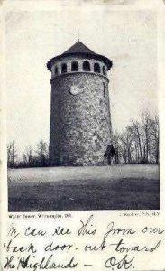 Water Tower - Wilmington, Delaware DE