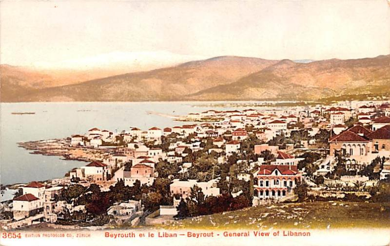 Beirut, Lebanon Postcard, Carte Postale Beyrouth, Beyrout, General View of Li...