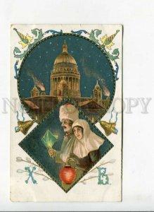 3169952 EASTER Cathedral ART NOUVEAU by PLOSHINSKY vintage PC