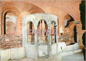 Postcard Modern Thessaloniki St Demetre Crypt