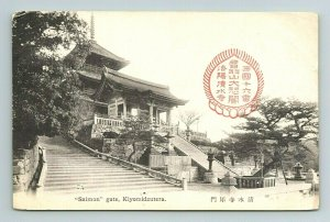 Saimon Gate Kiyomidzutera Kiyomizu-dera Temple Buddhism Japan Japanese Postcard