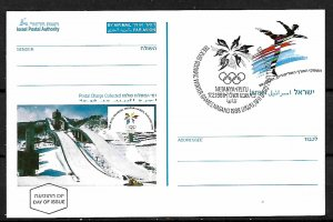 ISRAEL STAMPS. POSTCARD TOURISM. *OLYMPIC GAMES. 1998