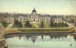 Provincial Parliament Buildings Victoria British Columbia, Canada Unused