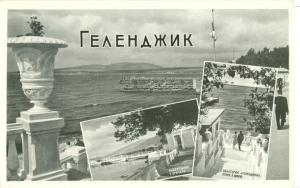 Russia, Gelendzhik, unused real photo Postcard