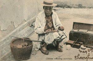 C.1910 Street Scene Shanghai China Cancel USA Cover Postcard F82