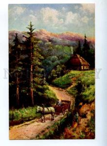 224439 RUSSIA KAPUSTIN mountains #2152 vintage postcard