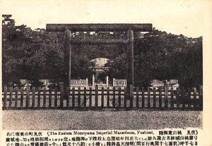 Eastem Momoyama Imperial Mauoleum Fushimi Japan Unused