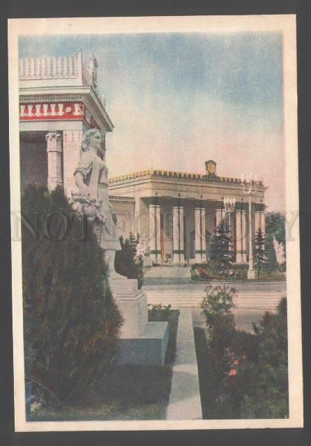 103824 USSR Exhibition Moscow pavilion LATVIA SSR Old PC