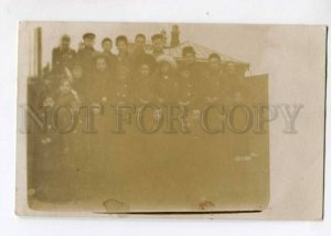 299596 RUSSIA PODOLSK school class kids Vintage photo RPPC to Poltava