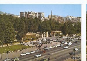 Postal 045546 : Barcelona. Entrada a los Jardines del Palacio de Pedralbes