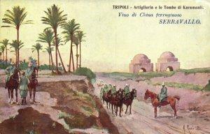 PC CPA LIBIA, TRIPOLI, ARTIGLIERIA E LE TOMBE DI KARAMANLI, Postcard (b16646)
