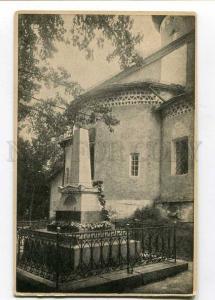 258231 Russia PSKOV Puskinskie Gory poet PUSHKIN Grave Tomb PC
