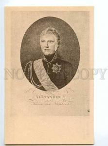 128892 Alexander I Pavlovich Emperor of Russia postcard