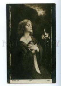 148696 Sad Woman Pray w/ Lily by Hanna LEI vintage russian PC