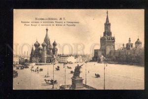 047064 Russia MOSCOW Minin & Pojarskiy monument Old