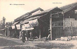 Village Annamite Vietnam, Viet Nam Unused