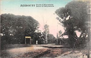 Djibouti Porte d'Abyssinie, Dorr of Abyssinia