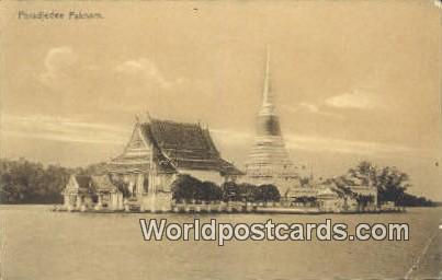 Thailand Phradjedee Paknam  Phradjedee Paknam