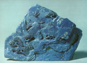 Chinese 19th/20th Century Carved Lapis Lazuli Boulder Mountain Scene Postcard