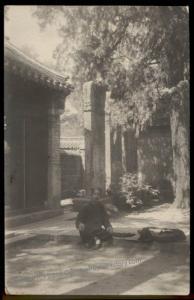 Germany Tsingtau Kiautschou China 1912 Photo Expo RPPC Cover 68403